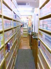 インターネットまんが喫茶コムコム 有楽町銀座口店の写真