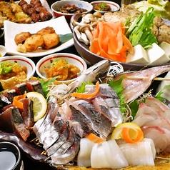 炭火串焼と旬鮮料理の店 備長炭焼 遠州葵家のおすすめ料理1