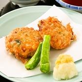京ばし とり安のおすすめ料理2