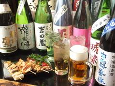 酒助 福島の写真