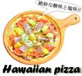 料理メニュー写真ハワイアンピザ