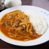 昔ながらの洋食の味 ハイシライス 500円(税抜)