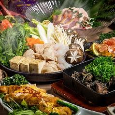 地鶏と個室 あきら 川崎本店のおすすめ料理1