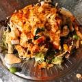 料理メニュー写真Hawaiian コブサラダ