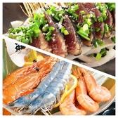 浜焼太郎 豊中庄内店のおすすめ料理2