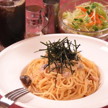 パスタカフェ Cielo シエロのおすすめ料理1