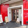 キッチン みのこし Minokoshiのおすすめポイント3