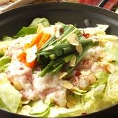 お酒とごはん みたり mitariのおすすめ料理2