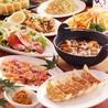 銀シャリ家 御飯炊ける 千葉中央店のおすすめポイント1