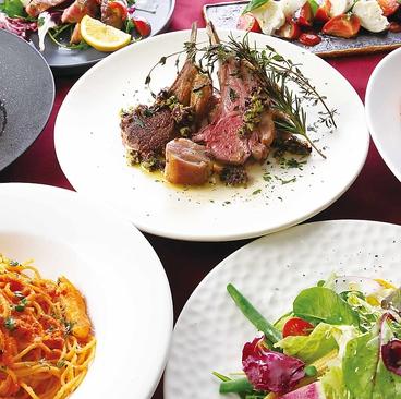 バーチョ ディ ジュリエッタ Bacio di Giulietta 恵比寿店のおすすめ料理1