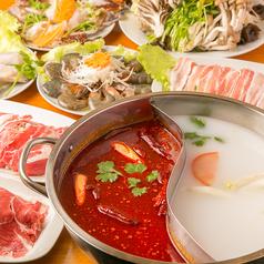 中華料理 三彩居の写真