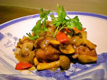 山正亭のおすすめ料理1