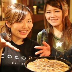 大衆バルCocoro 亀戸店のおすすめ料理1
