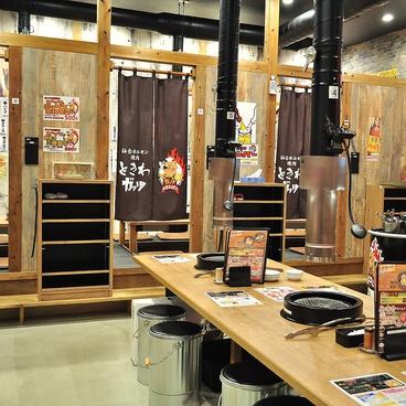 仙台ホルモン・焼肉 ときわ・ガッツ 富谷店の雰囲気1