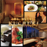 キチリ KICHIRI RELAX&DINE Esola池袋店のロゴ