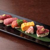 あぶみ邸 五反田のおすすめ料理2