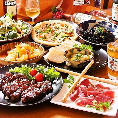 多国籍Dining & Bar Amy's アミーズ