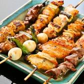 京ばし とり安のおすすめ料理3
