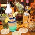 町田 デート カリブのバルはこだわりのカリブ海カクテルやカリブ海ビール…ドリンクの種類豊富★思わず写真に撮りたくなっちゃう海賊ジョッキで乾杯♪町田/海賊/居酒屋/個室/飲み放題/食べ放題/グルメなら◎