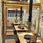 仙台ホルモン・焼肉 ときわ・ガッツ 富谷店の雰囲気2
