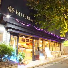 新大阪カフェ&ダイニング BLUE Blue ブルーブルーの雰囲気1
