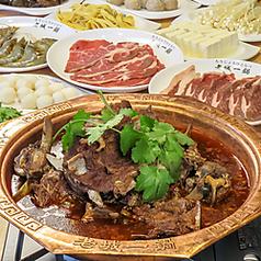中華料理 京城一鍋の写真
