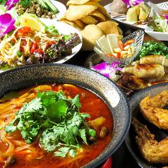 タイ料理ダイニングバー コンケーン酒場のおすすめ料理1