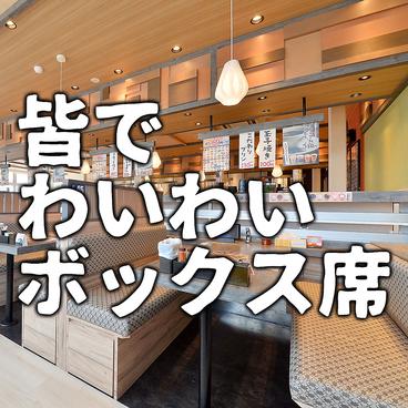 函まるずし 函館昭和店の雰囲気1