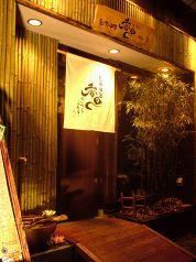 香町 万代店