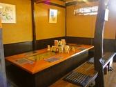 串の陶の雰囲気2