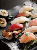 寿司さ々木 片町のグルメ