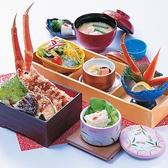 御殿場 甲羅本店 八宏園のおすすめ料理3
