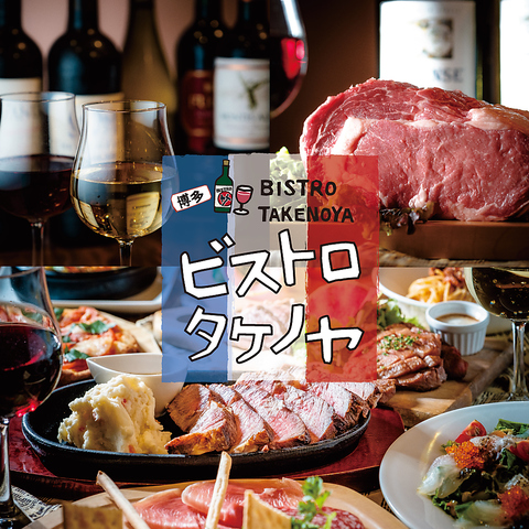 各種宴会・忘年会もご予約受付中!コース料理は2,000円~!貸切最大40名様までOK!