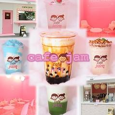 cafe jam カ...のサムネイル画像
