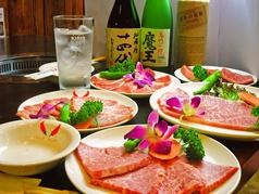 レッドペッパー 東戸塚の写真
