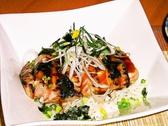 山正亭のおすすめ料理2