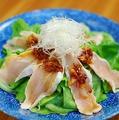 料理メニュー写真鶏ささ身の炙りサラダ
