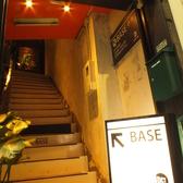 BASE ベースの雰囲気3
