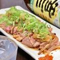 料理メニュー写真宮崎県産!地鶏のタタキ