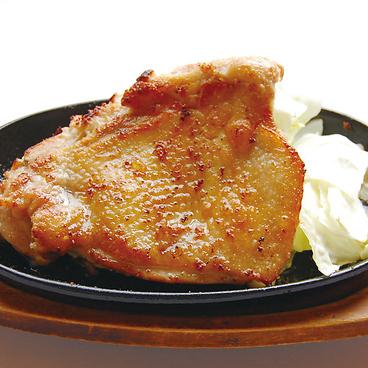つぼ八 西脇店のおすすめ料理1