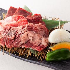 焼肉 王道 上新庄店のおすすめランチ1
