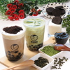 阿楽制茶 ALOK TEA