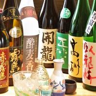 静岡の地酒は常時15種以上ご用意。