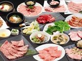 和牛食堂 見和店のおすすめ料理2