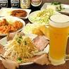 博多ラーメン 長浜や 中野店のおすすめポイント3
