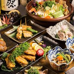 鶏仙人 とりせんにん 川崎店のおすすめランチ3