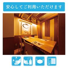 博多 魚蔵 都ホテル店の雰囲気1