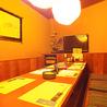 日本海庄や 栗橋店のおすすめポイント2