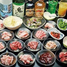 ホルモン食堂 東札幌店のおすすめ料理1