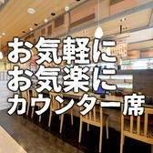函まるずし 函館昭和店の雰囲気2